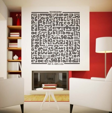 Irada: Islamic Wall Art - Google+