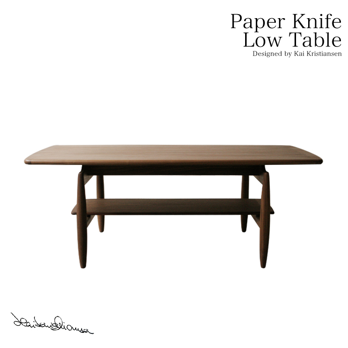Paper Knife Low Table「ペーパーナイフローテーブル」Designed by kai kristiansen