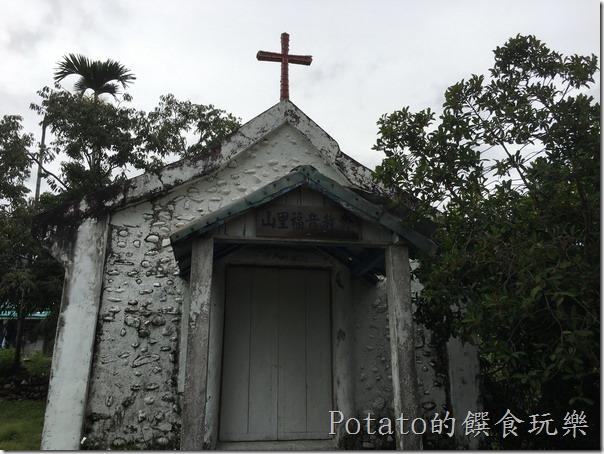 山里車站-福音教會2