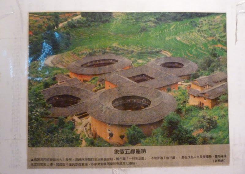Hualien County. De Liyu lake à Fong lin J 1 - P1230792.JPG