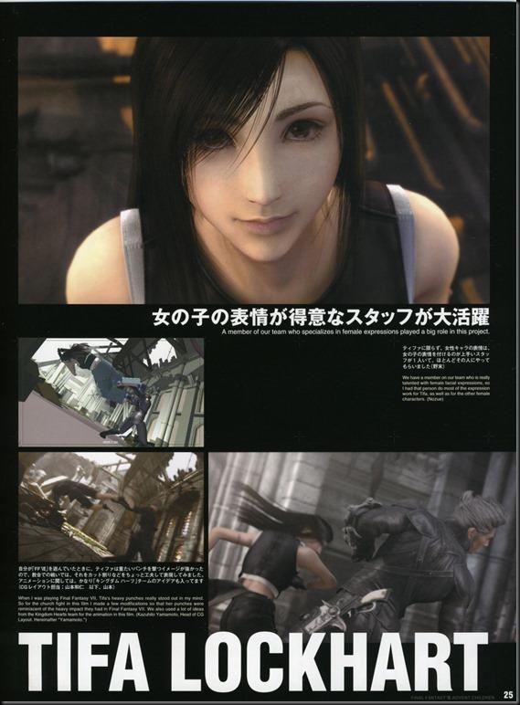 Final Fantasy VII Advent Children -Reunion Files-_854343-0027