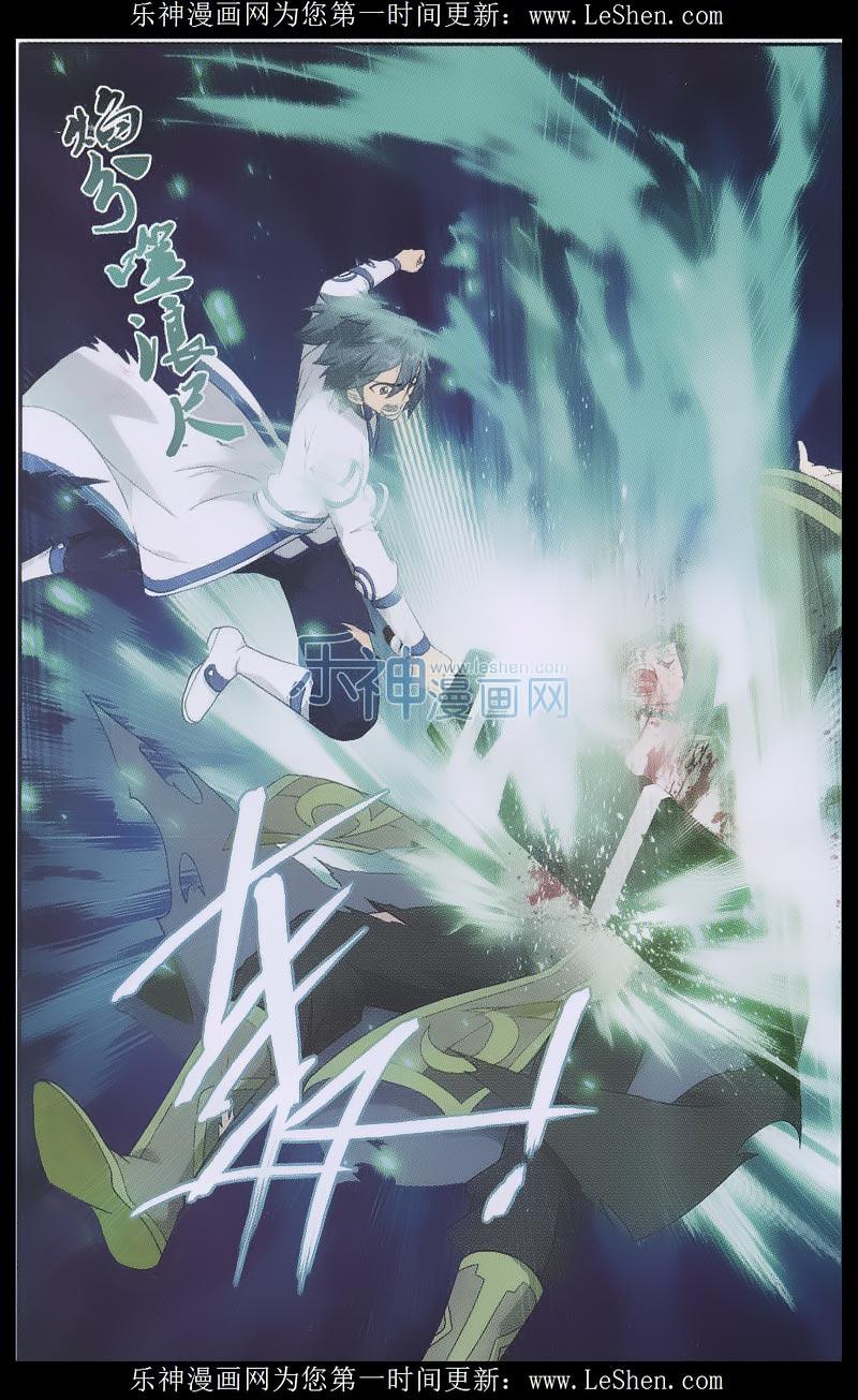 Dilarang COPAS - situs resmi www.mangacanblog.com - Komik battle through heaven 160 - chapter 160 161 Indonesia battle through heaven 160 - chapter 160 Terbaru 12|Baca Manga Komik Indonesia|Mangacan