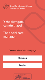 Social Care Manager- screenshot thumbnail