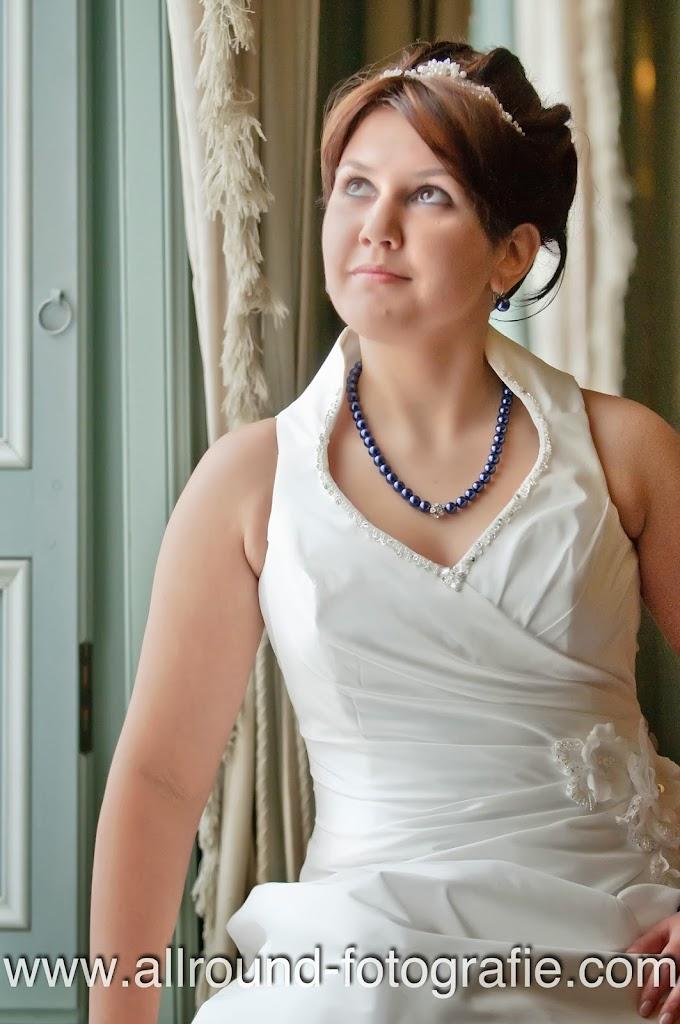 Bruidsreportage (Trouwfotograaf) - Foto van bruid - 067