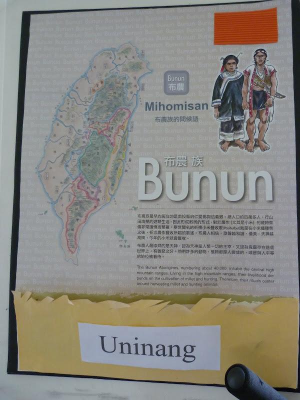 Tainan County. De Baolai à Meinong en scooter. J 10 - meinong%2B063.JPG