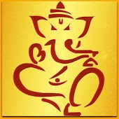 Ganesh Audio Chant Sharnam