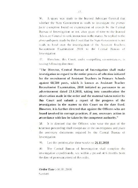 68500 शिक्षक भर्ती प्रक्रिया की CBI जांच का आदेश, मा0 उच्च न्यायालय द्वारा 6 माह में जांच पूरी करने का आदेश, आदेश देखें