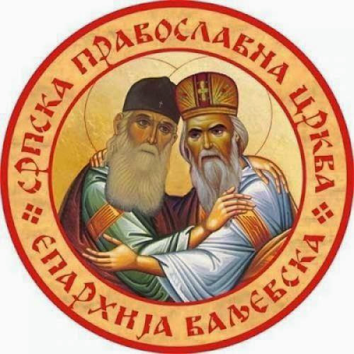 Response To Slanders Against St Nikolai Velimirovich And St Justin Popovich