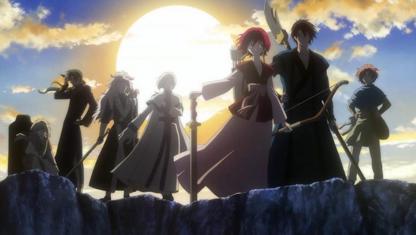 Akatsuki no Yona First Impressions Screenshot 1