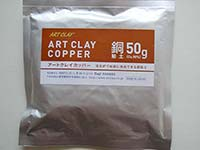 art clay copper 50gr   Art Clay Copper