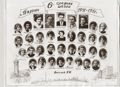 Выпуск 1961 г.