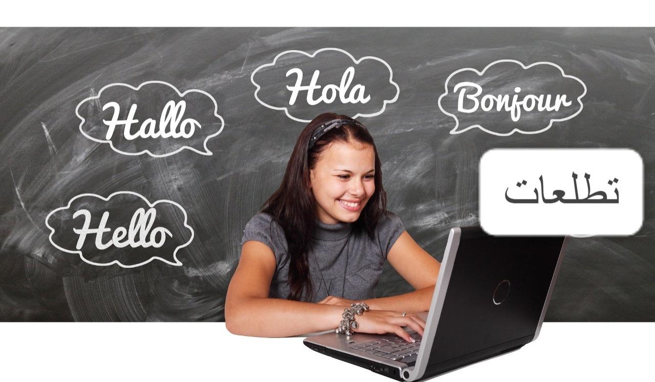 اللغة الالمانية من أهم اللغات في وقتنا الحالي وسنتعلم في هذا المقال أهم الخطوات والنصائح لتعلم اللغة الألمانية.