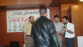 Housam Shaker (54).JPG