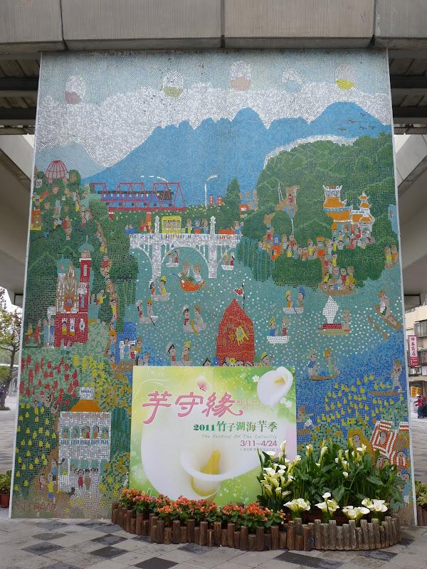 TAIWAN.Taipei . Dans les environs de Xizhi et un bon restaurant à Xizhi - P1000553.JPG