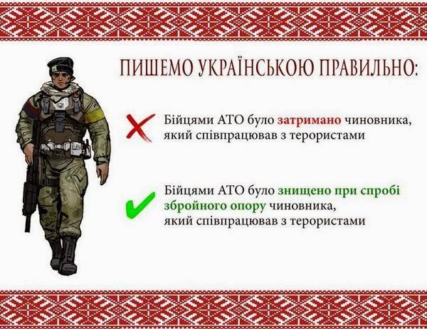 В ходе войны на востоке погибли более 1250 украинских воинов, - Порошенко - Цензор.НЕТ 8556