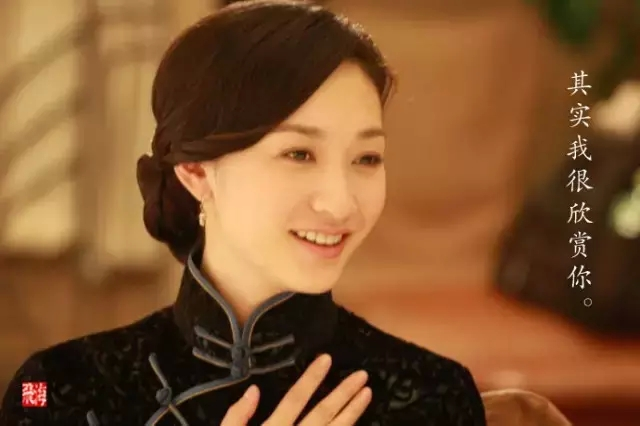 Zhu xiao fei cheng wu rao dating 4