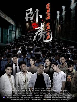 Phim Ngọa Hổ Trầm Luân - Wo Hu: Operation Undercover (Ngor Fu) (2006)