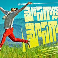Mosagalaku Mosagadu Audio Release Poster