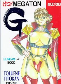 Ketsu! Megaton G