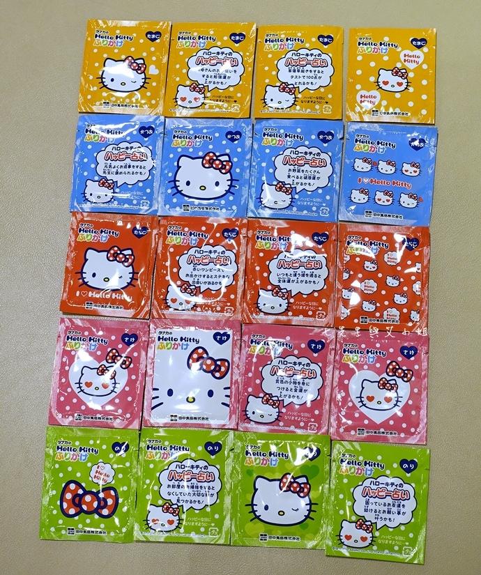 28 雙11 Herbuy 果貿吳媽家水餃、岡山一心羊肉爐、大人氣卡通系列日本飯友香鬆