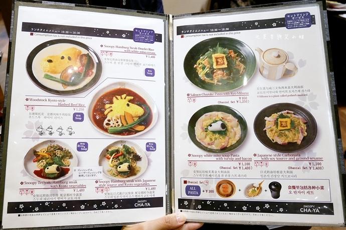 34 日本京都 錦市場 史努比茶屋 スヌーピー茶屋