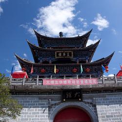 china-7