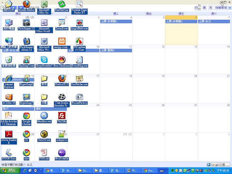 Online Free Photo Calendar Maker Freephotocalendar Calendar Widget For Windows Calendar Template 2016