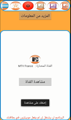 izone tv