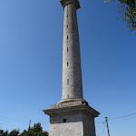 Château de Méréville : fabrique du parc, colonne trajane