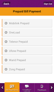 Meezan Mobile Banking - náhled