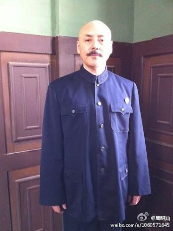 Zhou Mingshan China Actor
