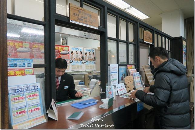 松山車站與Terminal Hotel (59)