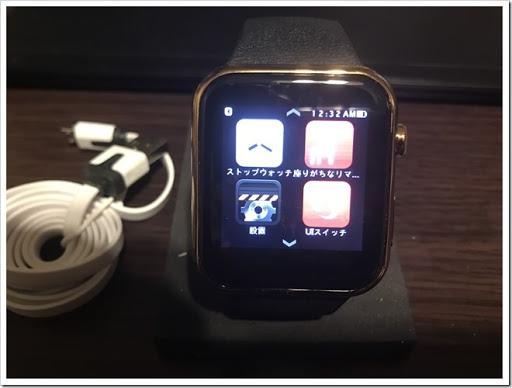 IMG 3385 thumb - 【助けて】未来のガジェット?A9 MTK2502A Smart Watchレビュー!色々とツッコミどころもあるけど決して無能じゃないスマホ連動型の携帯機!一応日本語も対応してるよ、一応ね。【腕時計/スマートウォッチ】
