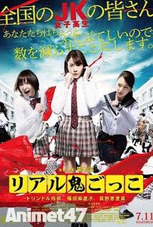 TAG 2015 – Trò Chơi Ma Quỷ - Riaru Onigokko 2015 Poster