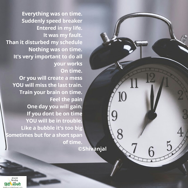 Image for [ Time Shayari ] in English,time shayari in english shayari on time in english apna time aayega shayari english sunset shayari in english