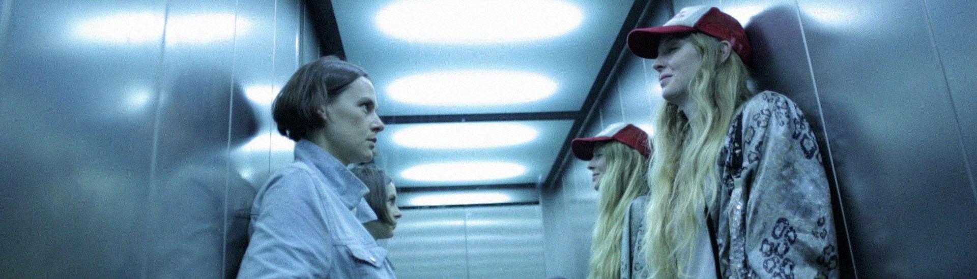 Baner filmu 'Jak Całkowicie Zniknąć'