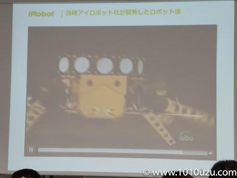アイロボット社のクモみたいな軍事用ロボット