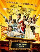 Longmen Express China Drama