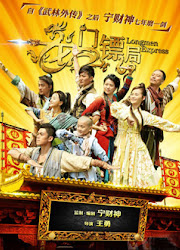 Longmen Express China Drama