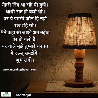 good night shayari image good night shayari photo good night images hindi shayari good night shayari image hd good night wallpaper with shayari in hindi good night shayari wallpaper good night shayari download good night love shayari image