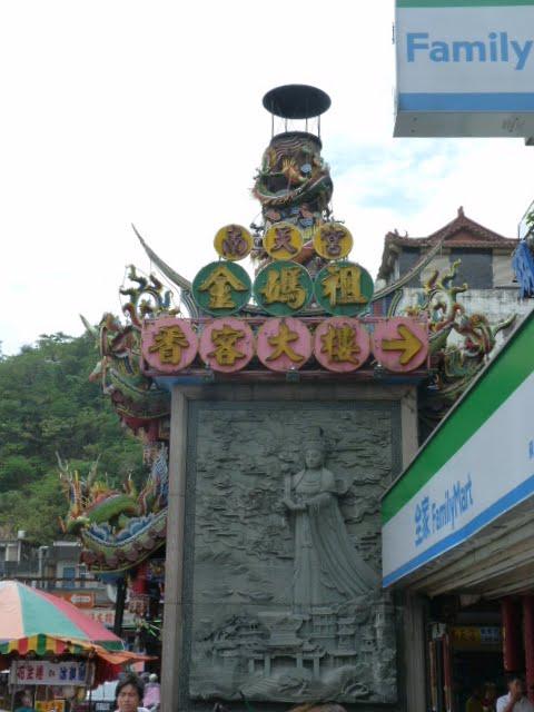 TAIWAN .Le port de SU AO - P1090038.JPG
