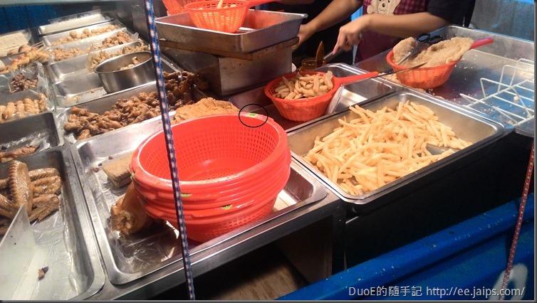 阿樹伯鹽酥雞-點菜籃