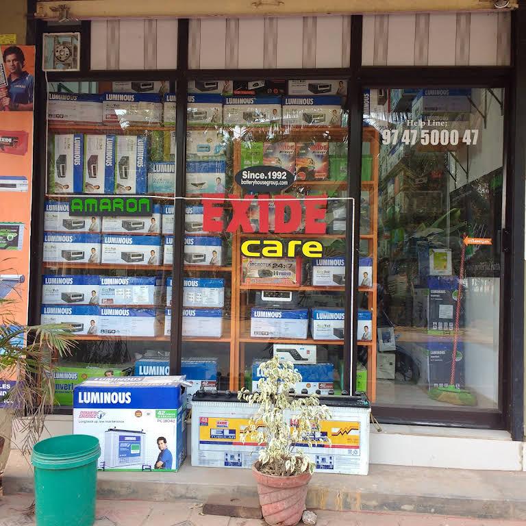 Battery House - Battery Store in Pathanapuram