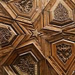 Syrie - Eléments d'un cénotaphe au nom du sultan Baybars Ier (bois de peuplier, buis et jujubier, marqueterie de bois et d'ivoire, vers 1277)