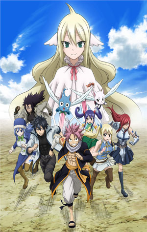 Fairy Tail Final Serie