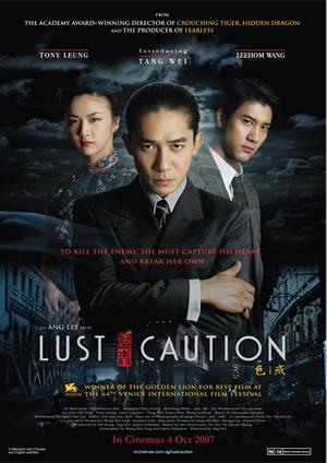 Sắc Giới - Lust Caution (2007)