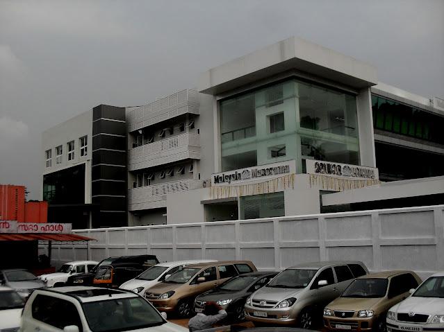 Malayala manorama Alappuzha news unit. Another view