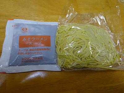 シマダヤ味噌ラーメン