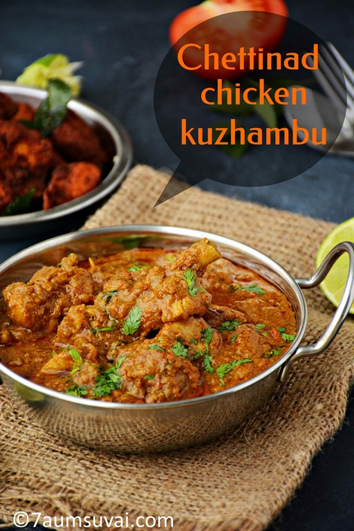 [Chettinad-chicken-kuzhambu-pic-34]