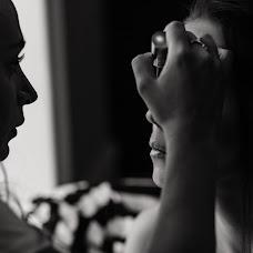 Wedding photographer Ekaterina Plotnikova (Pampina). Photo of 01.11.2018